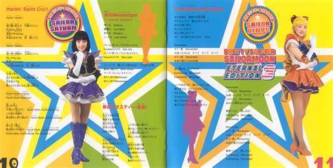 sailor moon eternal edition 3 muzyka memorial album of the musical eternal edition 3