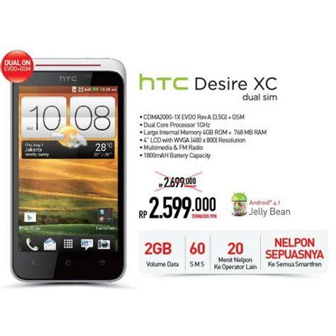 Handphone Htc 2 Jutaan harga htc desire xc dual sim dibanderol rp 2 6 jutaan