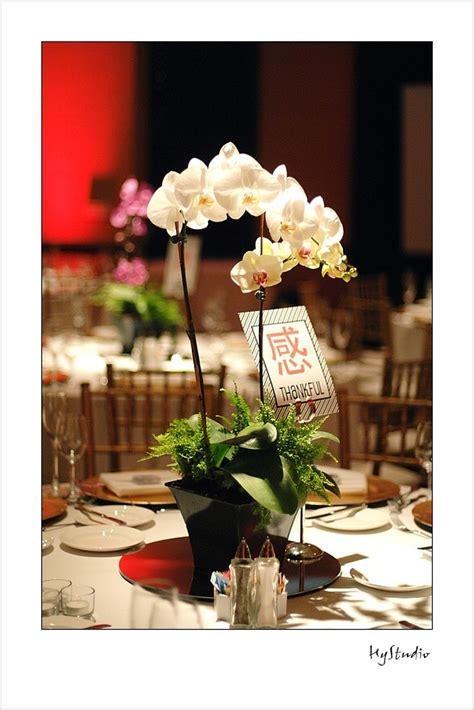 wedding orchid centerpieces simple orchid centerpiece june wedding flowers