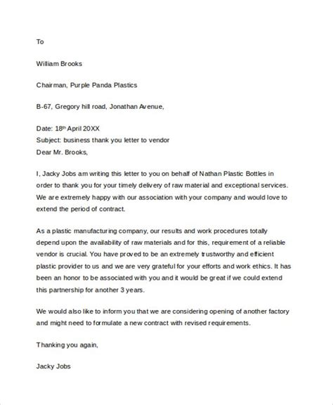Pdf Thank You Note For Business professional business thank you letter theveliger
