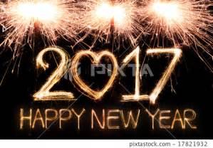 happy new year 2017 stock photo 17821932 pixta