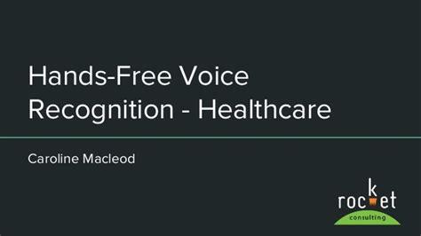 entrada medical transcription voice speech recognition technology in healthcare
