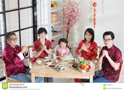 new year family reunion dinner new year family reunion dinner stock photo image