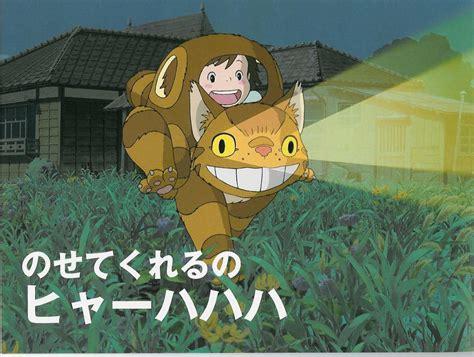 Poster Miyazaki Series Nausica Q 40x60cm spoilers rewatch miyazaki ghibli rewatch mei to koneko umacha anime