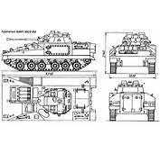 �МП FV510 MCV 80 Уорриор