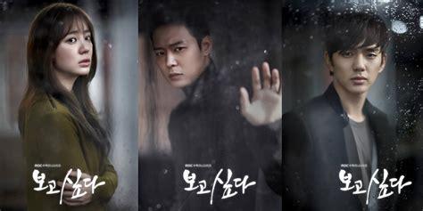 film drama korea i miss you มาแชร ซ ร ส เกาหล quot ฉาก quot ท เร ยกน ำตาก นเถอะ pantip