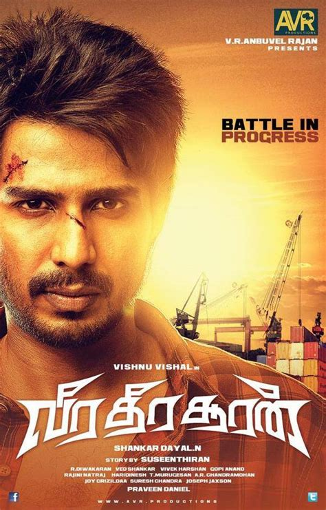 new tamil movies 2016   music search engine at search