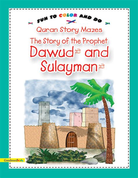 the story of prophets dawud and sulayman goodword islamic books