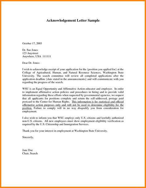 Employment Letter To Immigration 11 immigration reference letter cfo cover letter