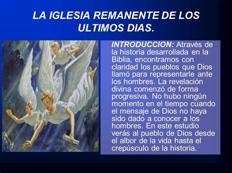 s 205 es posible iglesia pueblo de dios la iglesia remanente de los ultimos dias ppt descargar