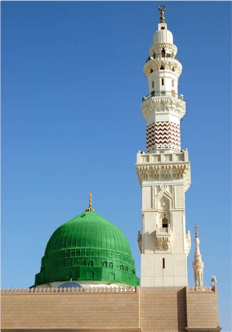 beautiful naat holy prophet muhammad p b u h madina sharif check out madina sharif cntravel