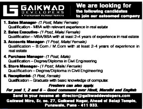 design engineer fresher jobs in pune various requirement for engineer freshers gaikwad