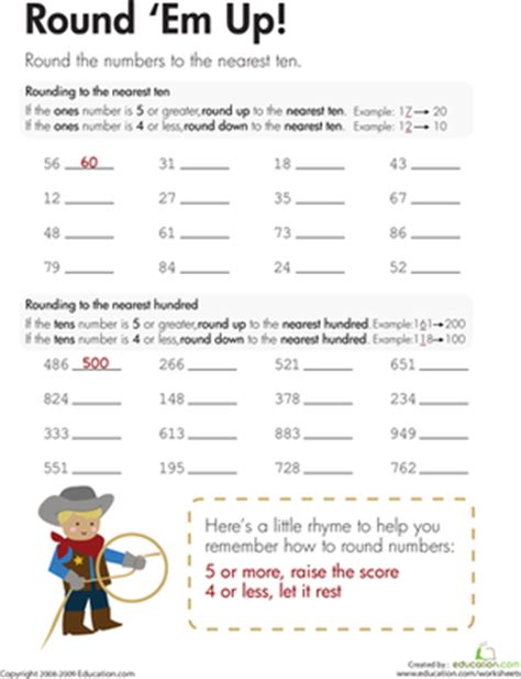 Rounding To The Nearest 10 Worksheets 3rd Grade by Rounding Em Up Worksheet Education