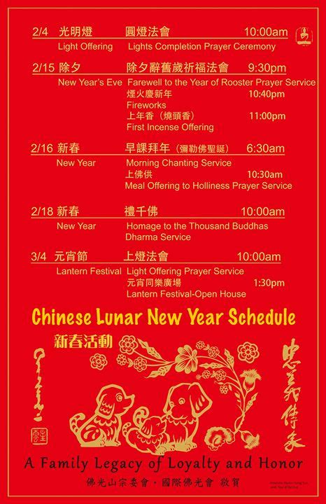 new year 2018 events 2018 lunar new year bungalower