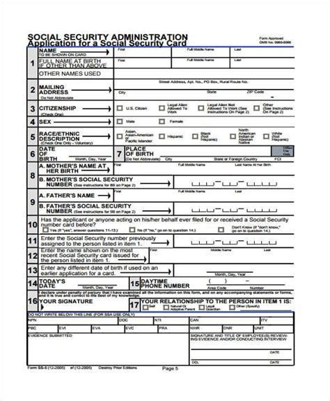 social security form social security card form sles 8 free documents in