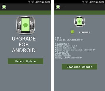 upgrade android version upgrade for lenovo apk version 1 5 upgrade android official lenovo