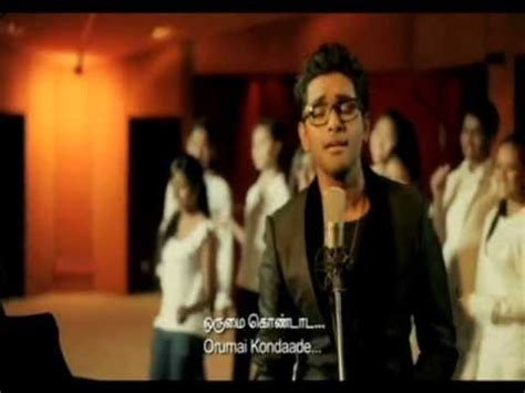 day song in tamil a national day song in tamil