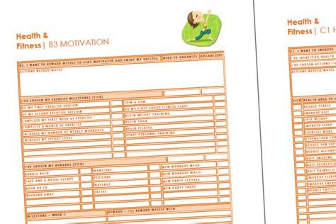 Home Organizing Workbook goal organizer organization software goals