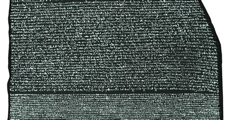 rosetta stone za darmo ancient digger archaeology what is the rosetta stone