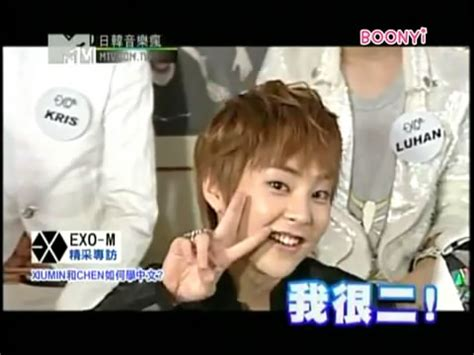 download mp3 exo m angel oktober 2012 under the gold tree shade