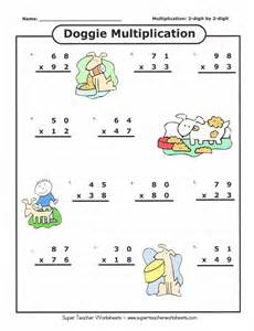 multiplicationmadness worksheet practice for 2 digit by