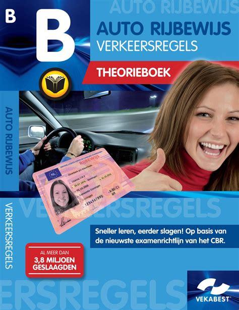 vaarbewijs leerboek theorieboek auto rijbewijs b verkeersregels 2016 vekabest