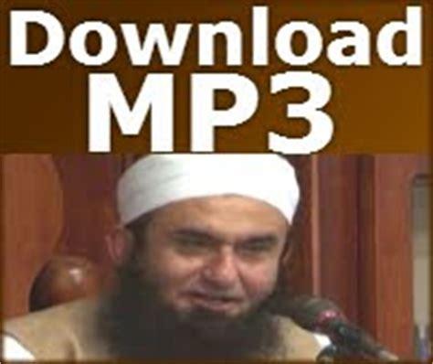 download mp3 adzan armand maulana islamic waves com download mp3