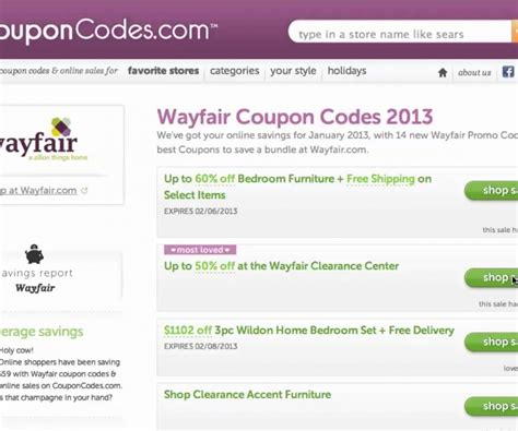 coupon code home decorators free shipping home decorators coupon code home decorators collection coupon codes december 2014