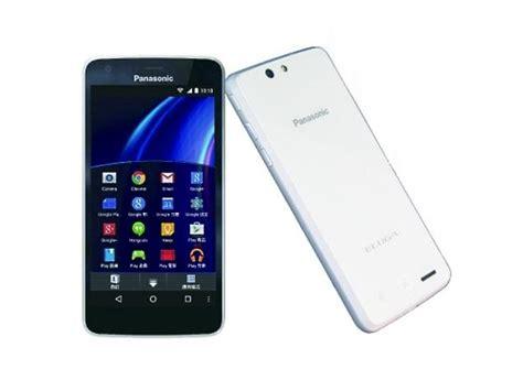 Hp Panasonic Eluga U2 Panasonic Eluga U2 Price Specifications Features Comparison