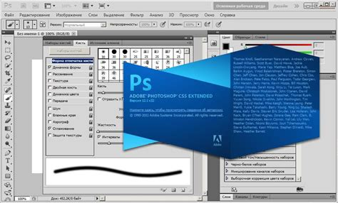 photoshop cs5 tutorial videos free to download adobe photoshop cs5 extended portable crack free download