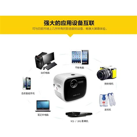 Proyektor Cb 100 icodis cb 100 dlp portable projector dual cpu