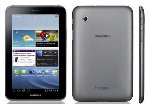 samsung galaxy tab 2 7 0 p3100 price in pakistan