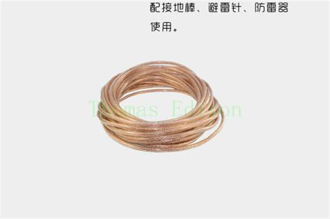Wholesale Lot Soft Copper Wire Wire Line For Diy Jewelry 0 2 0 buy wholesale ground copper wire from china ground copper wire wholesalers aliexpress