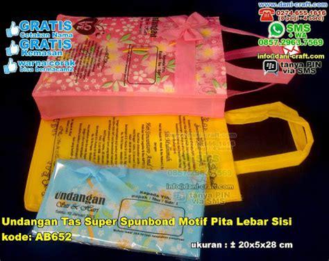 Tas Undangan Pakai Alas Motif Bunga Ornge undangan tas pakai alas souvenir pernikahan