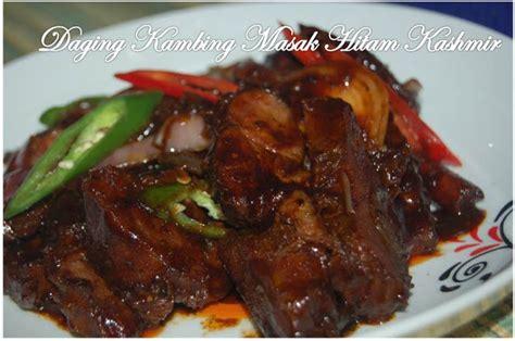 Minyak Kayu Putih Tiga Tangkai sajian dapur bonda daging kambing masak hitam kashmir