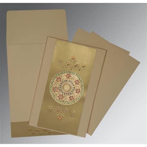 Wedding Card Ai by Islamic Wedding Cards Ai 1407 A2zweddingcards