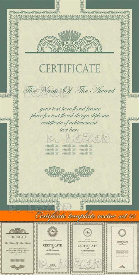 free certificate psd template psd certificate template free