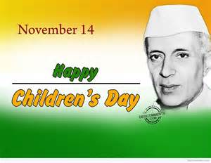 happy children s day desicomments