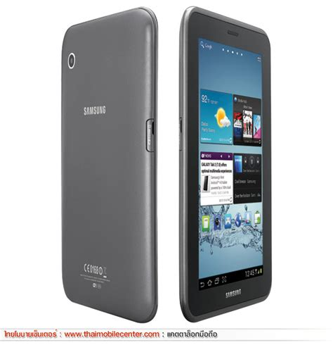 Samsung Tab 2 7 Wifi Only Samsung Galaxy Tab 2 7 0 Wifi 8gb