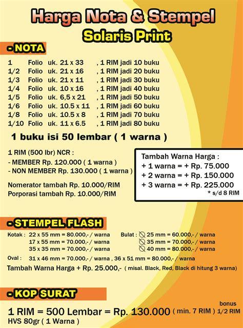 Sticker Carbon Vinyl Dg 3 Dimensi Serat Sisik Lebar 152 Cm harga sticker vinyl per meter custom sticker