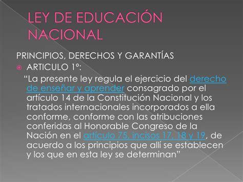 ley del issste reformada educacin primaria la educaci 243 n hoy y su relacion con la historia del sistema