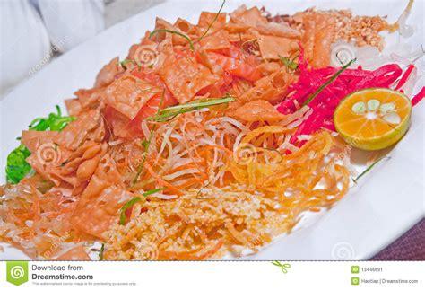 new year fish dish new year yusheng dish stock image image 13446691