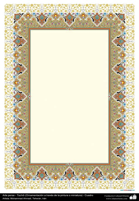 frame design islamic