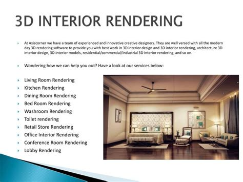 interior rendering software ppt 3d rendering company india services powerpoint presentation id 7255047