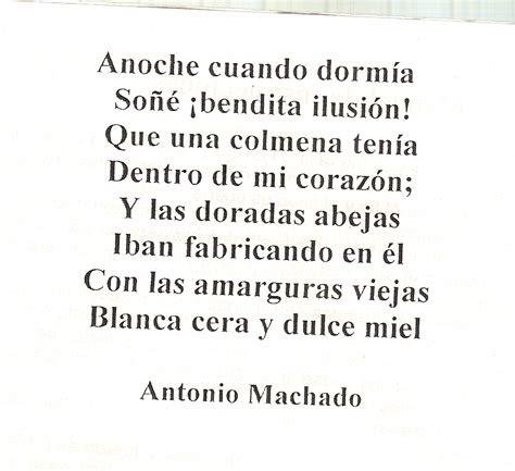 poemas de antonio machado 3 estrofas poema de antonio machado autor modernista 3