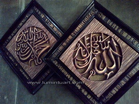 Ukiran Kayu Jati Perhiasan Allah Dan Muhamad kaligrafi jati ukir allah muhammad 1 set ud lumintu gallery furniture