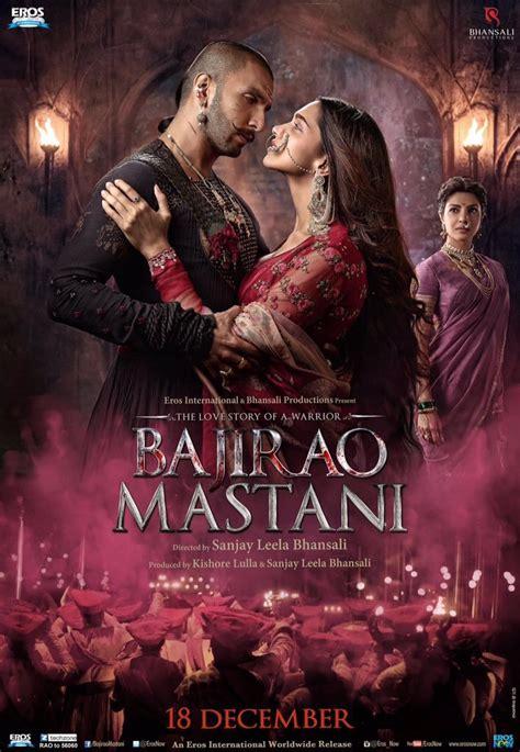 biography of movie bajirao mastani bajirao mastani new poster