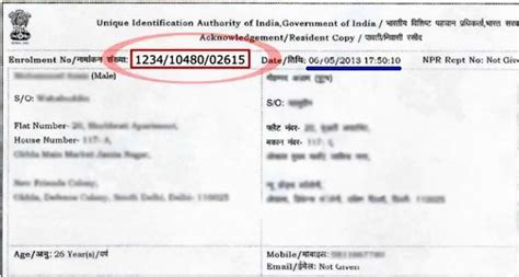 Search Aadhar Card By Name And Address Aadhar Card Status Enquiry Phone Number Aadharcard