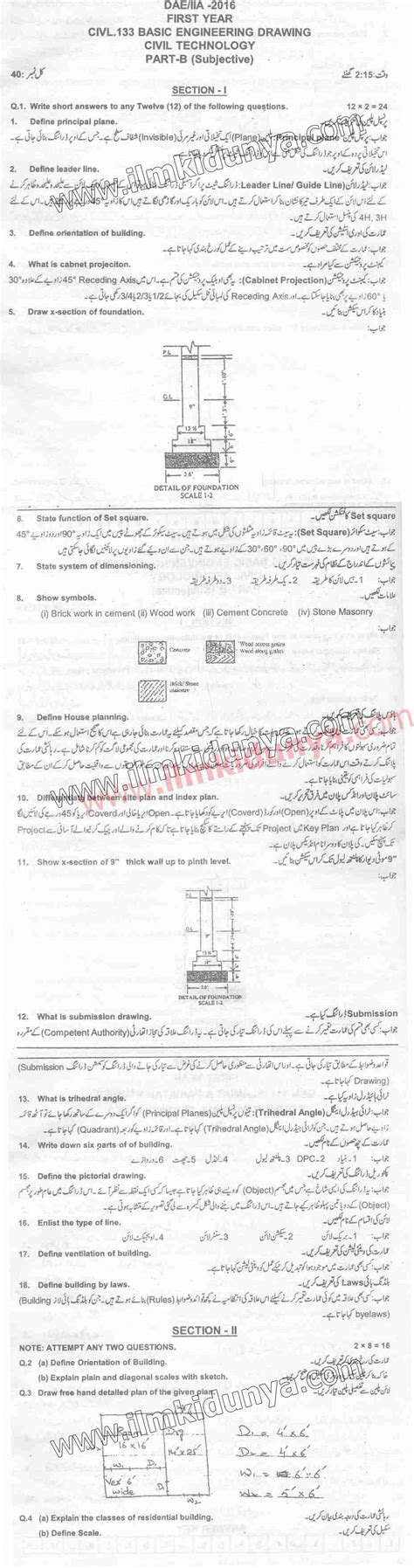 dae ia   papers civil st year basic engineering drawing part   annu