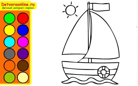 Coloring Games   Free Kids Games Online   Kidonlinegame